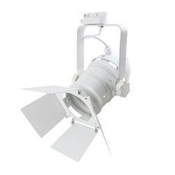 J.LUMI TRK9000W Track Lighting Head | Theater Light with 4-Leaf Barn Doors | Adjustable Tilt Ang ...