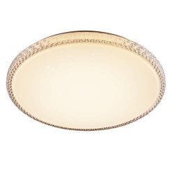 CORSO 20″ Flush Mount LED Ceiling Lights Round Fixture, Extra Large Modern Close to Ceilin ...
