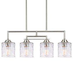Kira Home Monroe 28″ Modern 4-Light Island Light, Free Swinging Center Arm + Hammered Glas ...