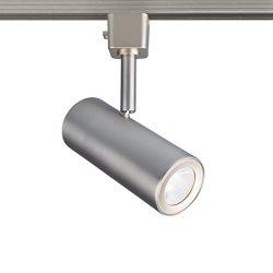 WAC Lighting J-2010-930-BN J Series LED2010 Silo X10 Track Head in Brushed Nickel Finish, 90+CRI ...