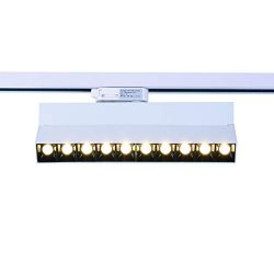 mirrea 20W Dimmable LED Array Track Lighting Heads White Painted Compatible with Single Circuit  ...